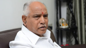 Yediyurappa CM Karnataka