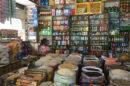Image of a kirana store