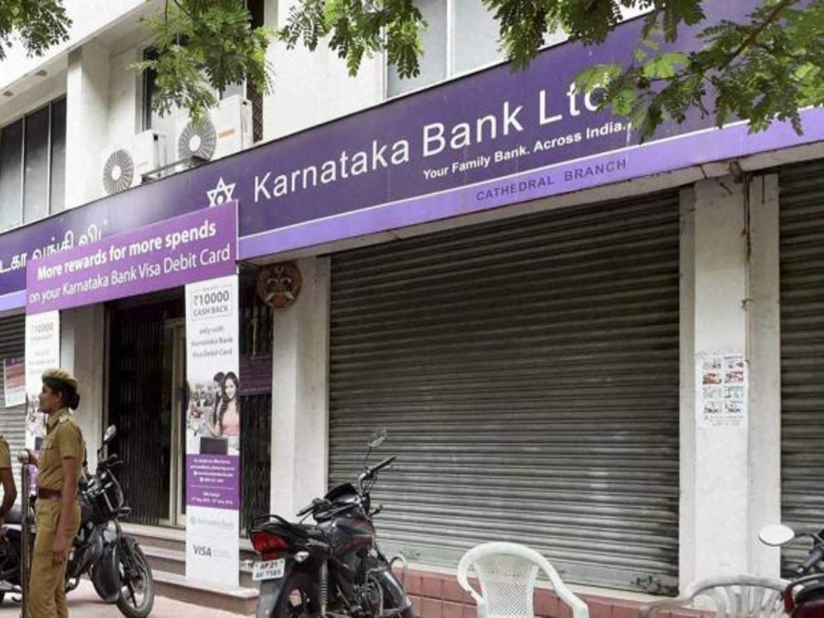 Image of a Karnataka Bank branch