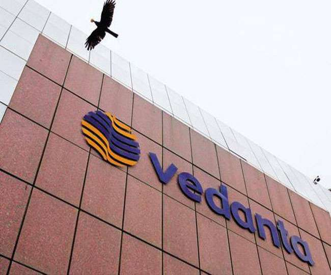 Image of the Vedanta Plant
