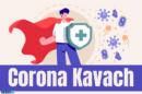 Corona kavach