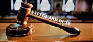 safeguard duty