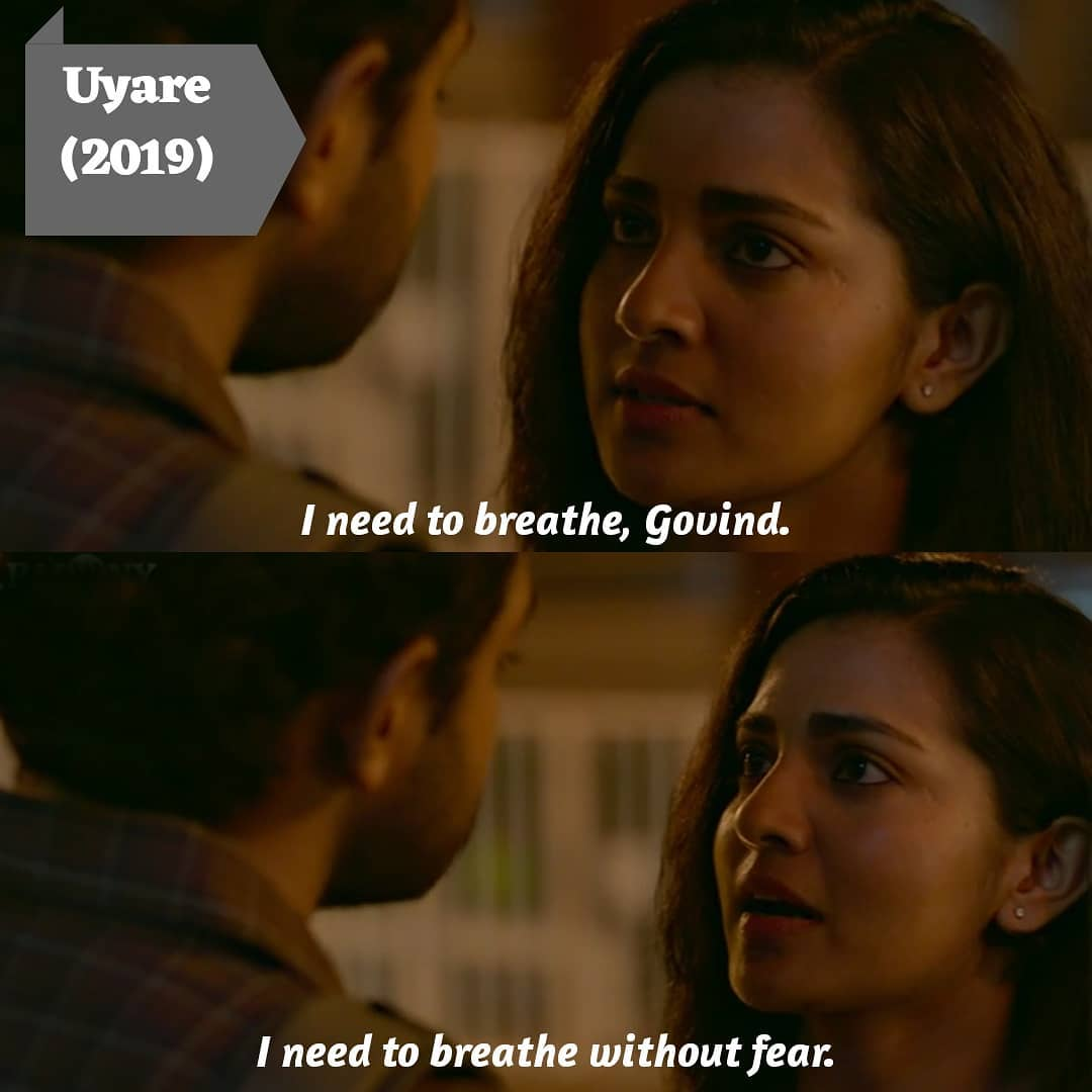A scene from Uyare