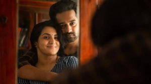 A still from Uyare