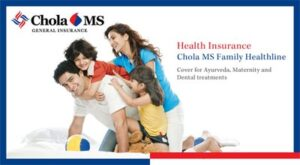 Chola Swasth Parivar Health Insurance Plan package includes extensive medical protection on a floating-rate basis