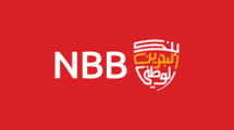 National Bank of Bahrain was established in 1957 as the first indigenous bank in Bahrain.