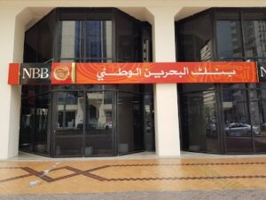 National Bank of Bahrain was established in 1957 as the first indigenous bank in Bahrain