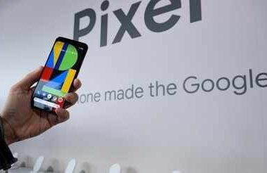 Pixel device