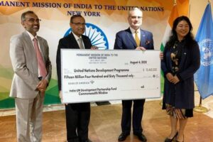 india un funds