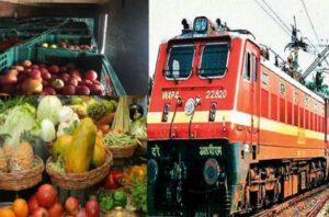 kisan rail goods