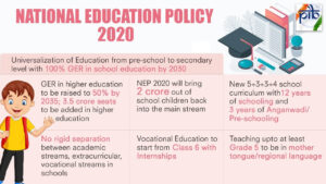 national-education-policy-school