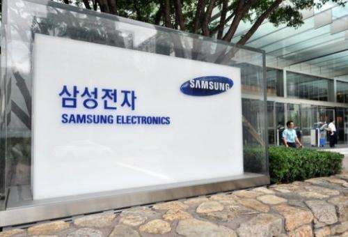 samsung china shutdown