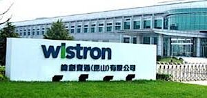 Wistron plant Bengalore to expand