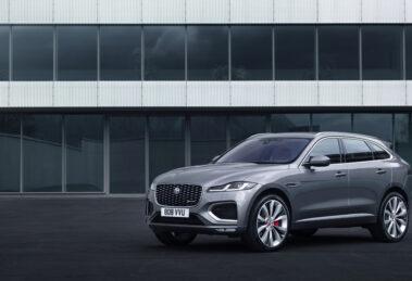 2021 Jaguar F-Pace revealed