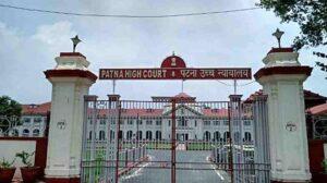 Patna HC