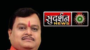 Sudarshan TV's 'Bindas Bol' show