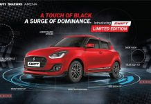 2020-Maruti-Swift-Limited-Edition