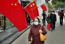 China. Photo Source- AP