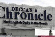 Deccan Chronicle Billboard