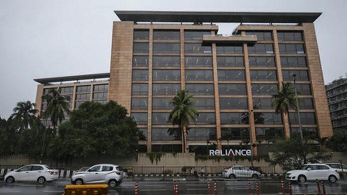 Reliance Center