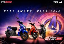 TVS NTorq SuperSquad launched