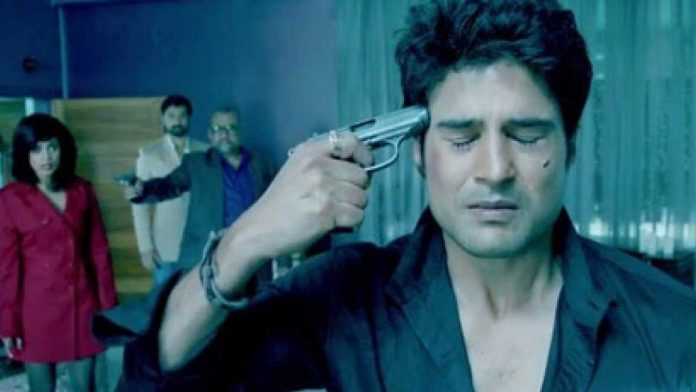 A still from Table No 21