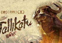 jallikattu-malayalam-film