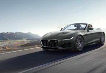 Jaguar F-Type Heritage 60 Edition Revealed