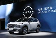 2021 Nissan X-Trail Showcased