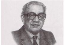 Narasimham