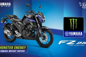 Yamaha FZ 25 Moto GP Edition